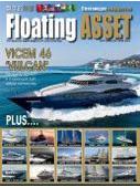 Floating Asset
