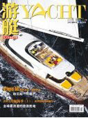 Yacht China