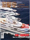 China Yachting