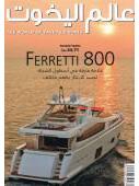 World of yachts & boats