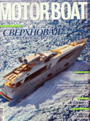 Motorboat and Yachting Russia