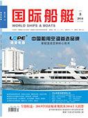 World Ships & Boats