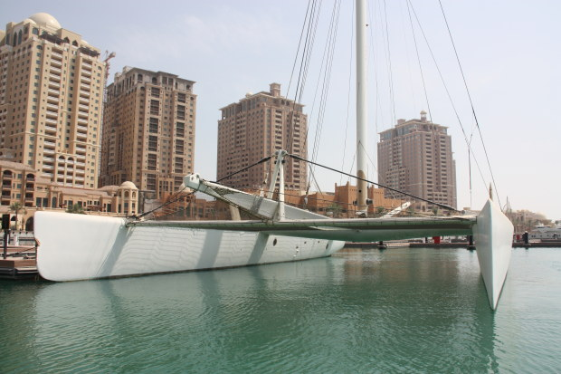 Catamarans THE PEARL (AL BAWERAH), Manufacturer: MULTIPLAST, Model Year: 2000, Length: 110ft, Model: Racing 110, Condition: Used, Listing Status: SOLD, Price: USD 350000