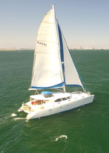 Catamarans COURTSHIP II, Manufacturer: PROUT, Model Year: 2011, Length: 50ft, Model: Prout 50S, Condition: Preowned, Listing Status: Catamaran for Sale, Price: USD 440000