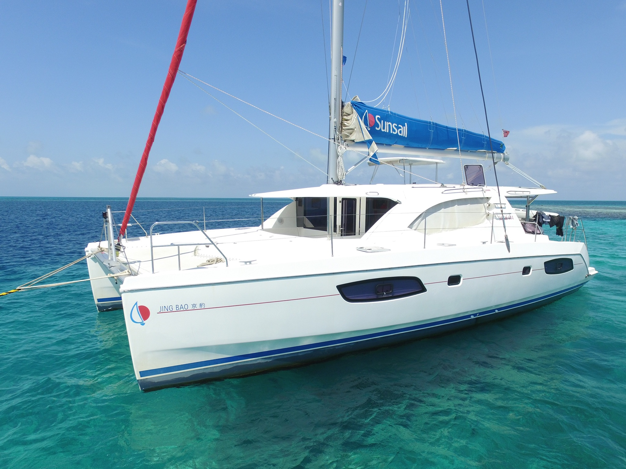 Latest Listings and Price Cuts on Catamarans.com